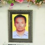 Cong Hian Liong